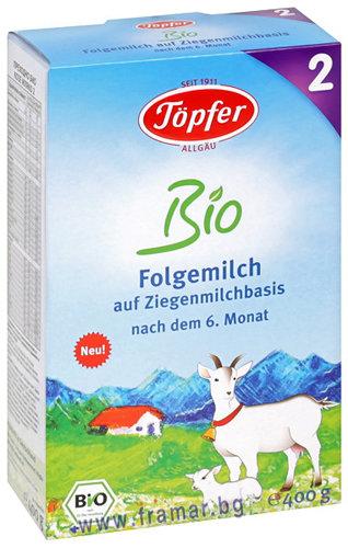 Topfer  Био бебешко адаптирано /преходно/ козе мляко Лактана 2 400 гр. 6м.+